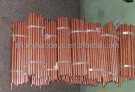 air conditioner copper pipe high quality C2600 Copper pipe