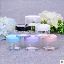 Whole sale 10g 15g 20g cosmetic cream box jar container