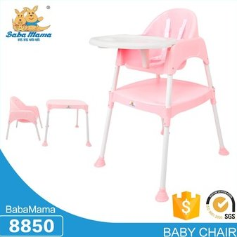baby study table and chair muti-function baby high chair PP plasstic chair new baby best selling product