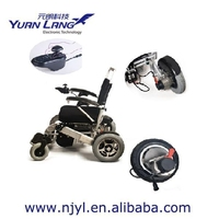 electric wheelchair controller and left & right motors