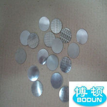 High Quality No Heavy Metal Alloy Jumping Disc (toy)