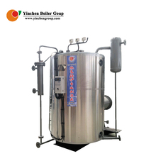 three pass /return vertical gamma radiation sterilization equipment boiler