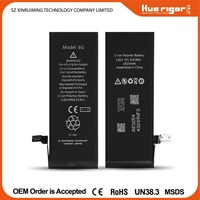 Brand New Mobile Phone Battery MSDS