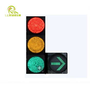 300mm 12 inch LED yellow traffic light core for replacement