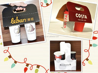 Take away coffee cup carrier/Printed coffee cup carrier