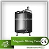 Food Grade Mixing Tank/ Stainless Steel mixer