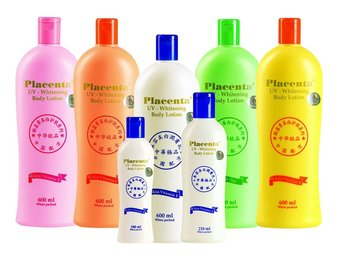 PLACENTA Whitening Hand & Body Lotion