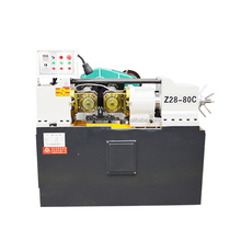 best price Construction automatic Rebar Thread Rolling Screw Making Machine