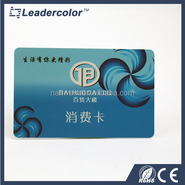 Low cost blank rewritable rfid cards
