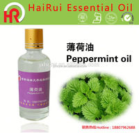 used for spa fragrance pure organic peppermint oil for skin
