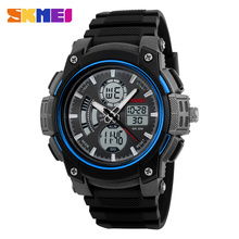 Most competitive price digital sport new watch brand skmei 1192 CE certifica