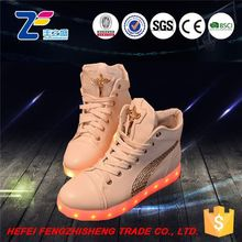 HFR-ZS-6 2016 small size alibaba express shoes women sexy
