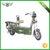 /product-gs/hot-selling-high-power-e-bicycle-two-wheel-electric-scooter-motorized-city-scooters-60303666221.html