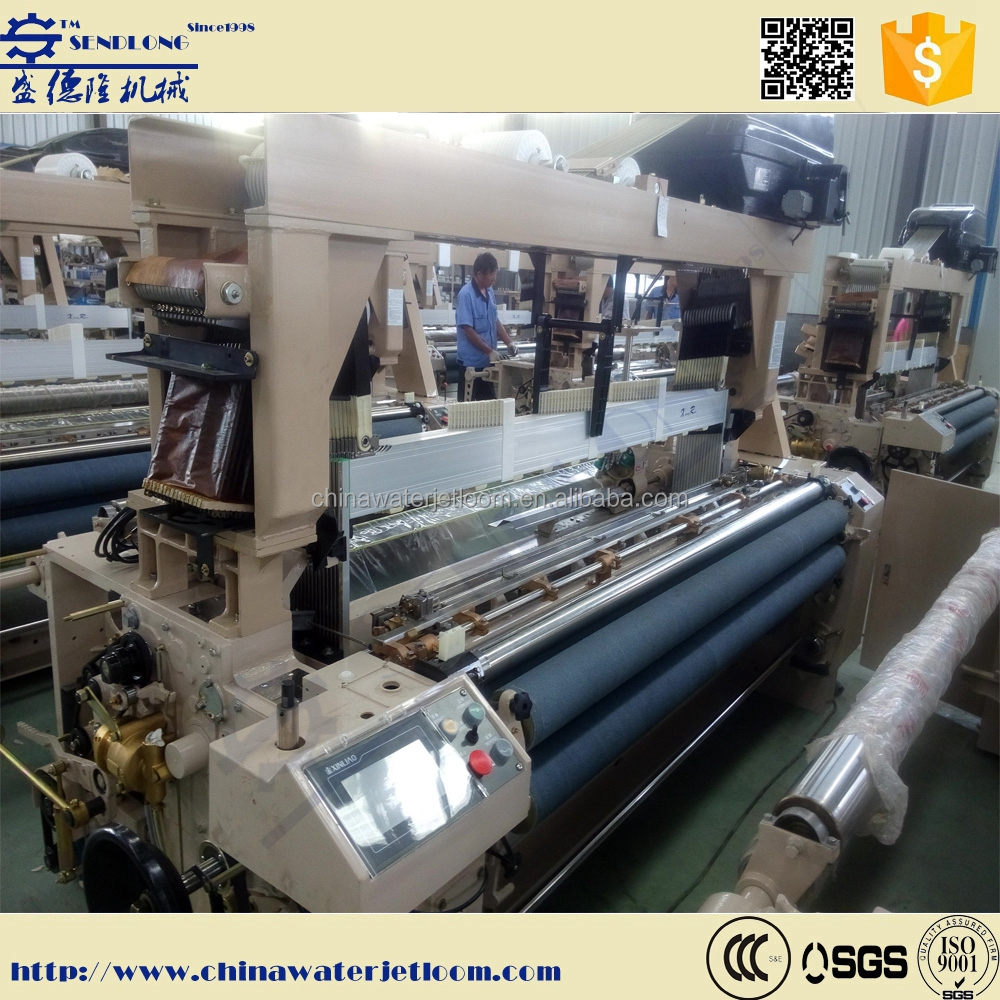 SENDLONG water jet machine price & small spinning machine & weaving looms