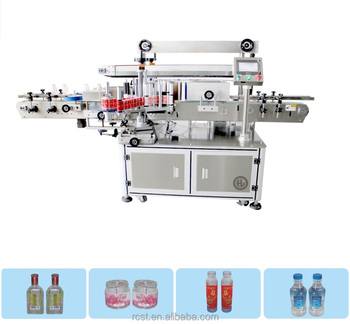 Full Automatic Double Side or wrap around labeling machine