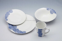 China supplier wholesale home goods dinnerware