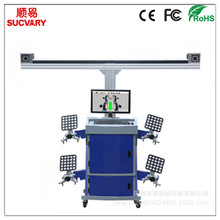 High Accuracy 3D Wheel Alignment for Cars