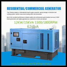 12KW 15KVA Three Phase Ultra Silent Generator with 60 degree Radiator for Commercial Use