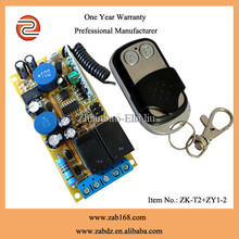 AC 220V 2 channels universal rf wireless transmitter and receiver for gate door remote switch(ZK-T2+ ZY1-2)