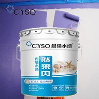 Anti mildew acrylic interior water based interior wall lacquer paint interior wall waterborne coating paint