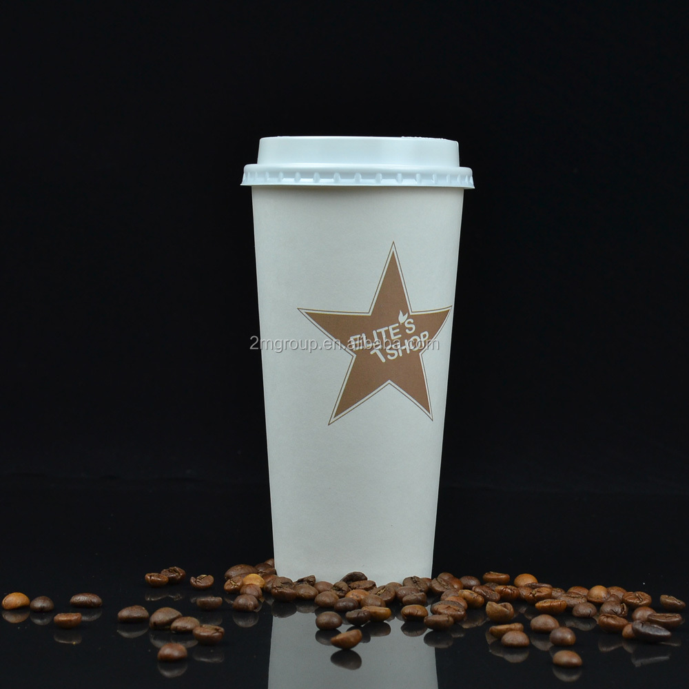 16oz Five-ointed Star Custom Printed Single Wall Paper Hot Cups - 1 Color