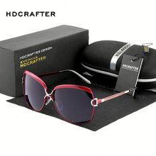 HDCRAFTER Fashion New Retro sun glasses Big Frame Polarized Driving Sunglasses for women dropshipping