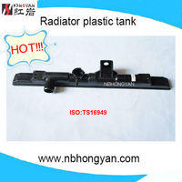 car radiator plastic tank for auto HYUNDAI and car parts for grace.OEM:2530043800
