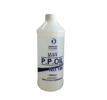 JIEERQI P.P. Oil J.B 188 Reduce friction sewing thread needle cooling lubricant oil