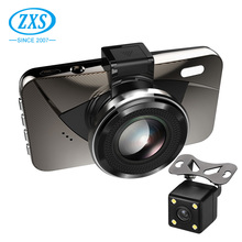 Dash Cam,Oem Auto Wdr Front And Back Fhd 1080P Dual Lens Dvr Car Camera