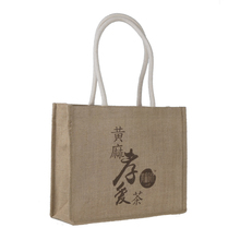 Easy Carry Custom Logo Natural Tea Package Jute Shopping Bag with Thick Cotton String Handle
