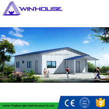 China prefabricated sloping roof office,prefab living house