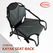 Sit on Top Seat Deluxe Backrest sit on top kayak seat canoe fishing seat back