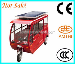 Solar Electric Rickshaw Recumbent Tricycle,Solar Rickshaw For Passengers,Amthi