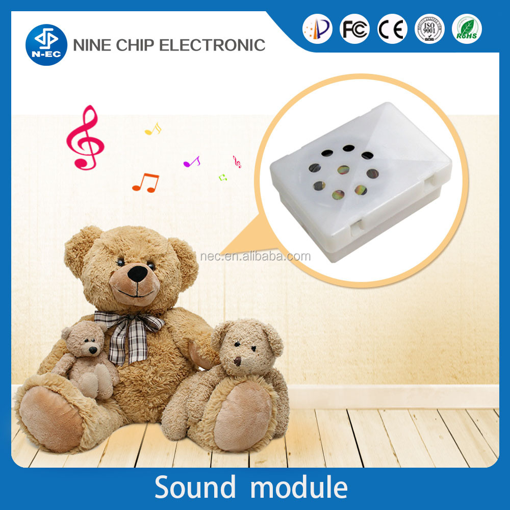 Voice recording sound box for stuffed animal