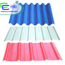 building materials list ppgi corrugated prepainted metal roof sheets price per sheet