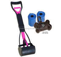 Pooper Scooper, Poop Bags, And Pet Dog Waste Bag Holder