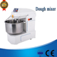ZZ series CE ISO automatic brass kitchen 50 litre cooking mixer machine food