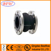 double sphere expansion flexible rubber joint flange type