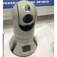 4G wifi GPS waterproof high speed dome camera with LCD screen for car police