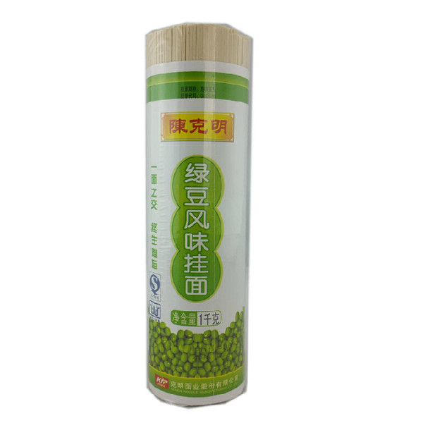 Dried mung bean noodles vegan friendly foods
