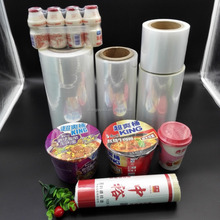 2017 hot sale high quality POF shrink film / food packaging plastic roll film