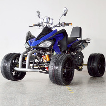 250cc ATV /go karts for adults pedal and side by side atv quadricycle from china