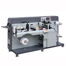 DBGS320 Type High Speed Label Rotary One Station Die Cutting Machine With Perforation
