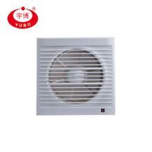 cheap exhaust fan