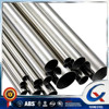 /product-detail/304-stainless-steel-pipe-asme-sa312-s31254-stainless-steel-pipe-60548892868.html