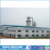 Factory sale Spray drying detergent powder plant High-tower spray dryer for washing powder