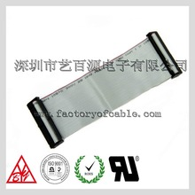 40Pin IDC flat ribbon cable