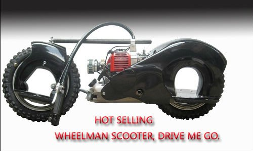49CC GAS SCOOTER WHEELMAN