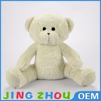 Recording chubby bear plush toy voice recorder plush toy teddy bear