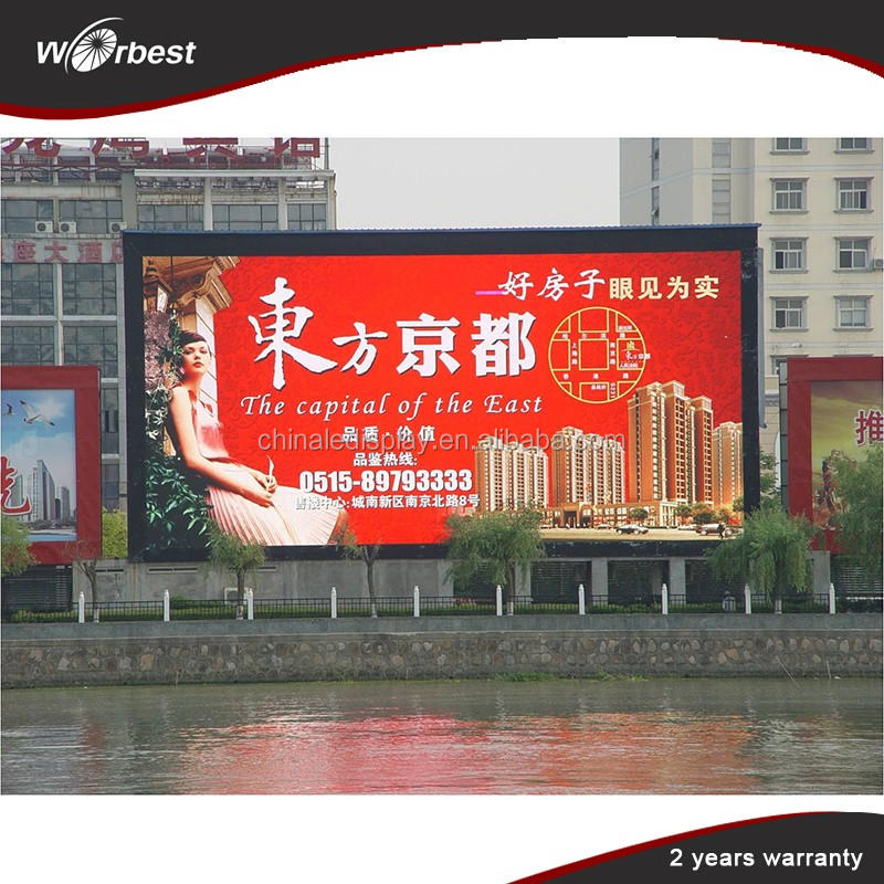 P8 outdoor advertising hd led display/hd super thin p8 outdoor led screen video xxx/p8 indoor advertising hd led display